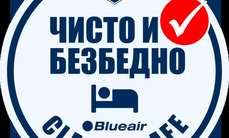 Чисто и безбедно: Малите сместувачки објекти од денеска може да аплицираат за сертификат и печат