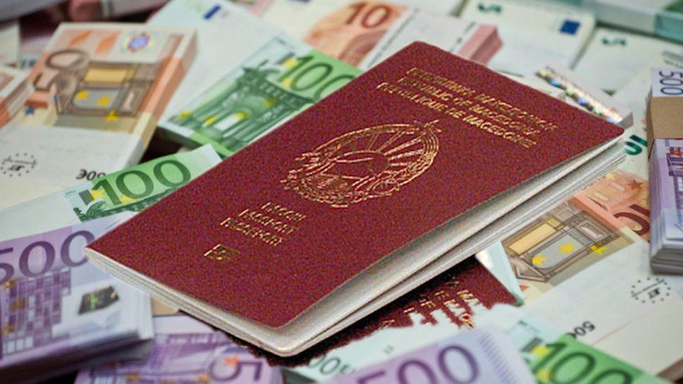 ГОЛЕМАТА АФЕРА ВО МВР СО БЛАГИ КАЗНИ: За фалсификување пасоши за криминалци Јашари доби затвор една година и седум месеци