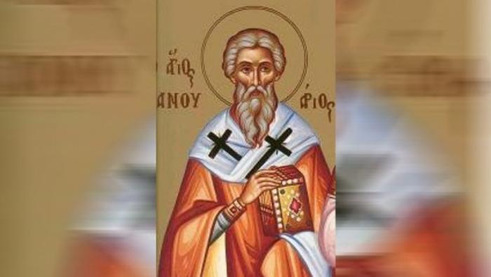 КАЛЕНДАР НА МПЦ: Денеска е Св. свештеномаченик Јануариј и други
