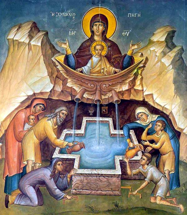 ЖИВОНОСЕН ИЗВОР: Празник на обновата на храмот на Пресвета Богородица во Цариград од царот Василиј Македонецот и неговиот син