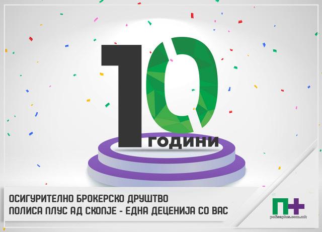 Осигурителното брокерско друштво Полиса Плус со јубилеен роденден – Една деценија осигурување за граѓаните