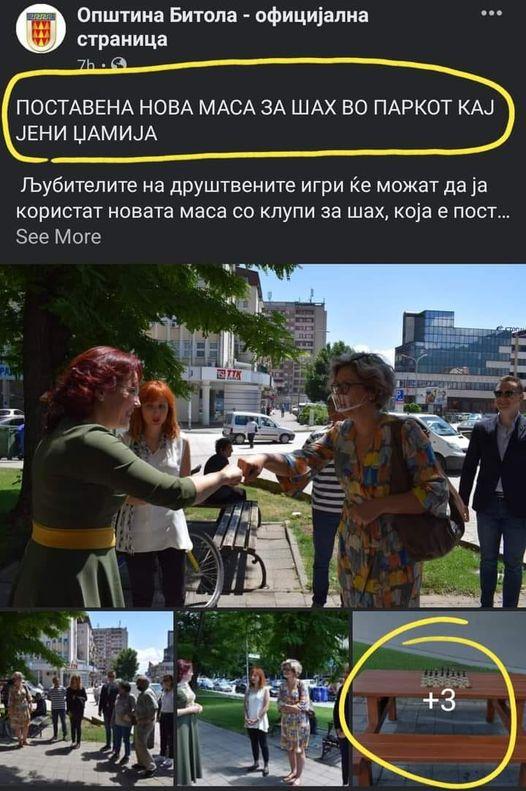 Нов дострел на градоначалничката на Битола