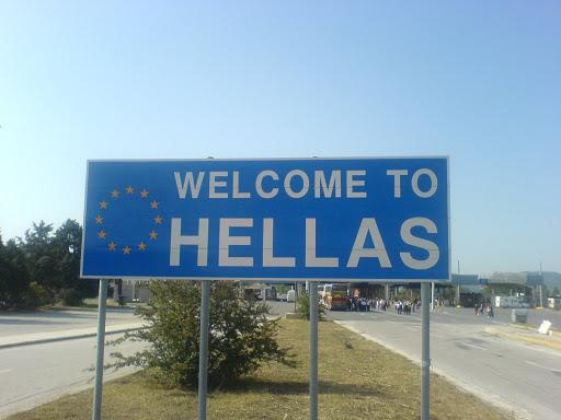 Олеснети условите за влез во Грција