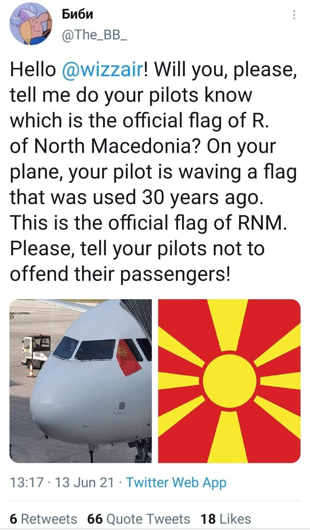 Комуњарите се бунат зашто пилотите го развеале старото државно знаме