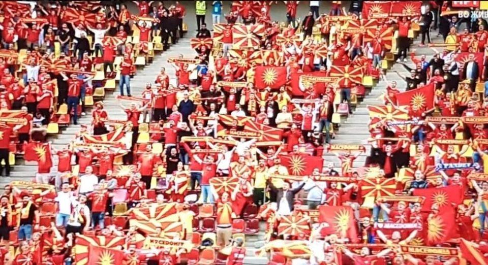 Македонија не издржа, пораз од Австрија со 3:1