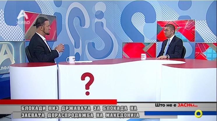 МИЦКОСКИ: Продолжуваме со блокади и утре, инаку Заев-Бучковски лесно ќе не бугаризираат!