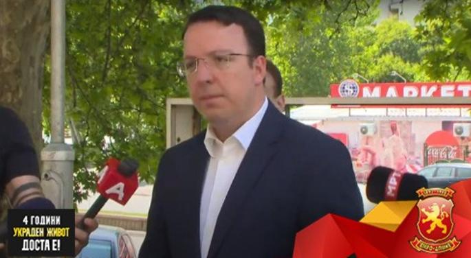 НИКОЛОСКИ АЛАРМАНТНО: Македонија е пред инфлација