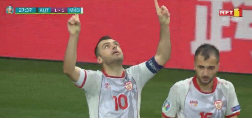ПОЛУВРЕМЕ: Македонија-Австрија 1:1, Пандев израмни во 27 минута