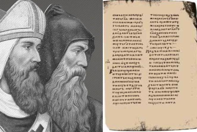 """ЕКСКЛУЗИВНО – """"ПИСМОТО НА ФИЛОЗОФОТ"""" ОД РУСЕВСКИ (1): """"Професоре, украдено е писмо на свети Кирил…!"""""""
