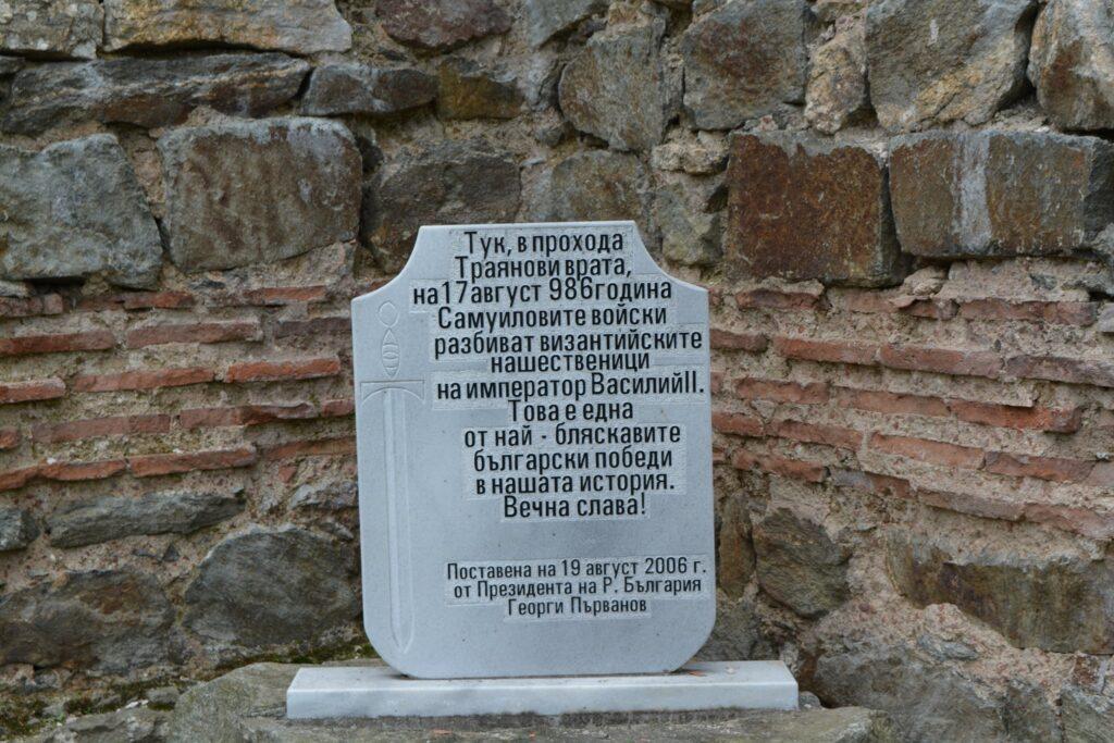 Додека овде шарените го плукаа споменикот на цар Самоил, Бугарите му градат обележја на секој чекор