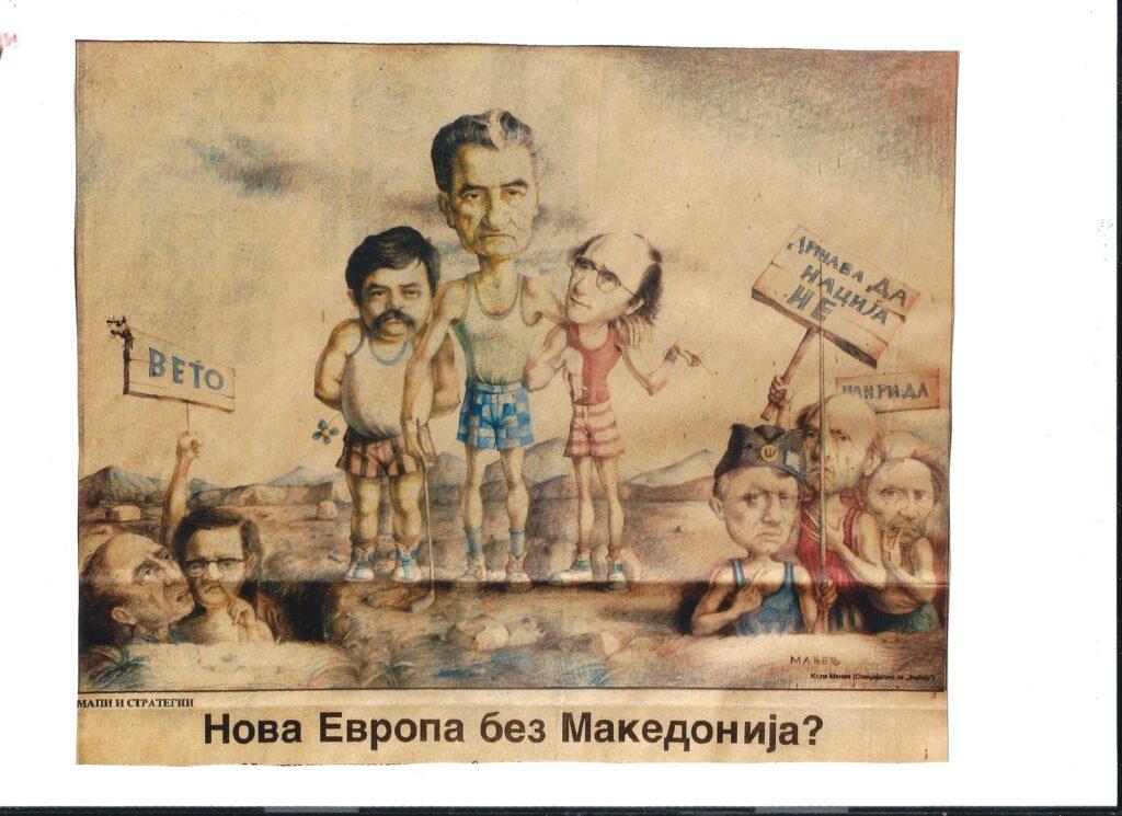 КОЛУМНА НА МАНЕВ: Трговецот од Западен Балкан