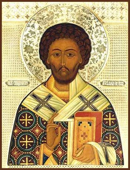 СВ. ЛУКИЈАН: Беше ученик на светиот апостол Петар