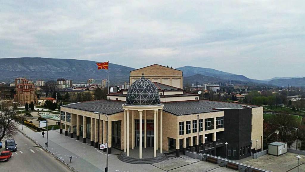 """Велешки театар: На големата сцена """"Петре Прличко"""" премиера на """"Петтото годишно време"""""""
