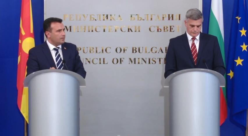 ЗАЕВ: Пред членството во ЕУ, бугарскиот народ ќе влезе во нашиот Устав