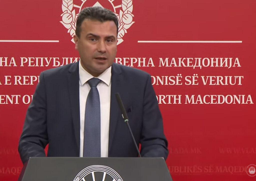 БДП во минус од 1,9 отсто, Заев ќе чека раст за да го намалува долгот кон странство со пораст на