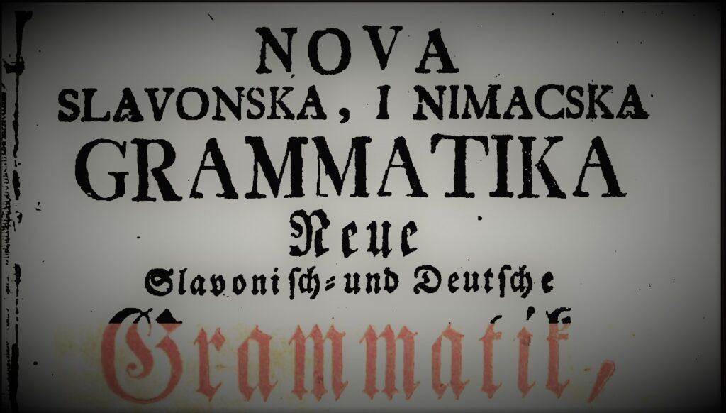 СТРАНСКИ ДОКУМЕНТИ ЗА МАКЕДОНИЈА: Македонски јазик во хрватска граматика од 1767 г.