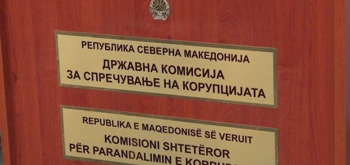 АНТИКОРУПЦИСКА КОМИСИЈА: Антиуставен е законот за стратешки инвеститор за автопати, претседателот Пендаровски да не го потпишува