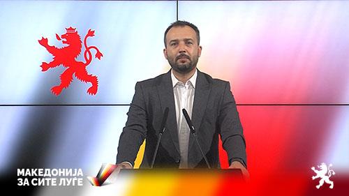 ЛЕФКОВ: ВМРО-ДПМНЕ ќе ја поефтини струјата