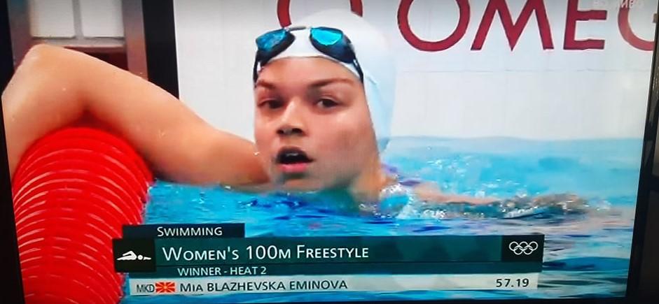 ОИ ВО ТОКИО: Нашата пливачка Миа го освои првото место во својата квалификациска група