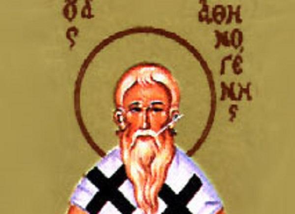 КАЛЕНДАР НА МПЦ: Денеска е Св. свештеномаченик Атиноген и неговите 10 ученици