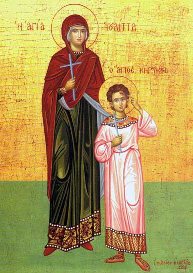 КАЛЕНДАР НА МПЦ: Денеска е Св. маченици Кирик и Јулита