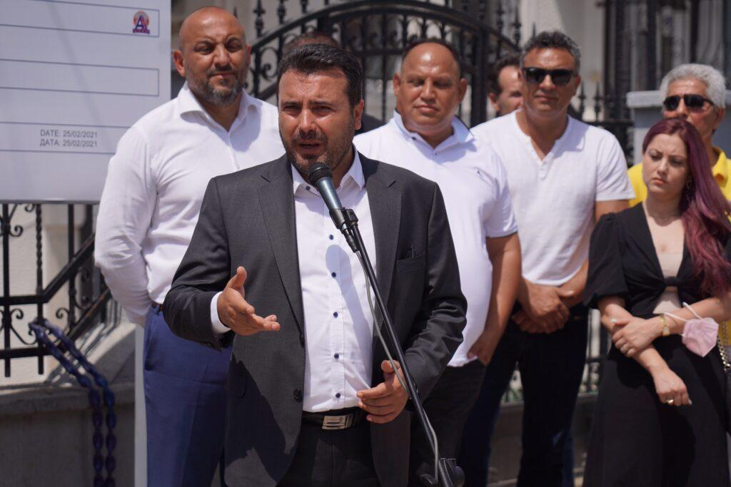 ЗАЕВ: Ние ќе ги внесеме Бугарите во нашиот Устав, а на Бугарија не и се мешаме, нејзино право е дали ќе ги внесе Македонците во бугарскиот