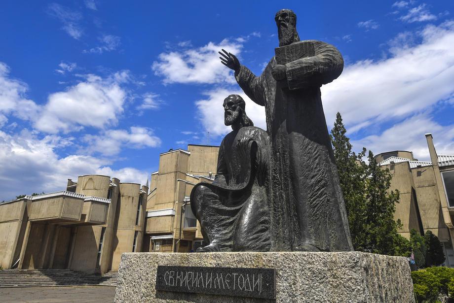 УПИС НА СТУДЕНТИ: Универзитетот Св. Кирил и Методиј ги отвора вратите за 10.678 бруцоши