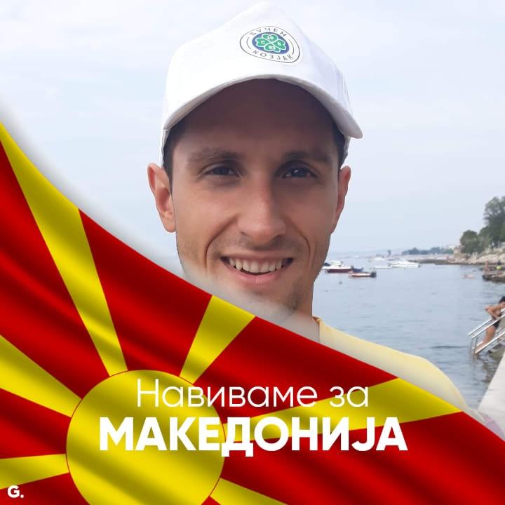 ПОДВИГ ВО ЧЕСТ НА ИЛИНДЕН: Илиевски ќе плива 71 км. – Охрид – Св. Наум – Подградец – Струга – Охрид!