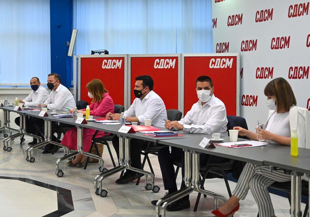 СДСМ: Ја нудиме најдобрата понуда за овие избори кои се историски за нашата татковина Северна Македонија