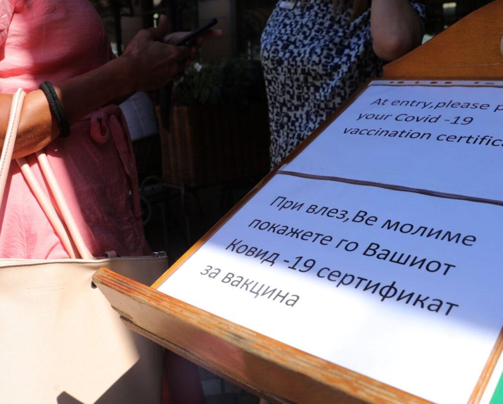 """ВЛАДАТА """"ЧЕСТИ"""" ПРЕД ИЗБОРИ: Олеснувања или укинувања на мерките против Ковид-19 ако граѓаните ги почитуваат протоколите"""