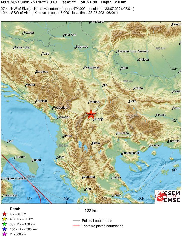 Земјотрес од 3,3 степени во Скопје во 23 часот и 07 минути