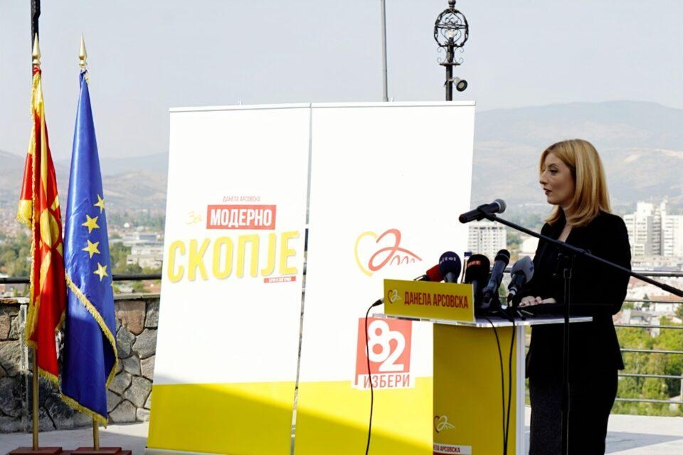 АРСОВСКА: Скопје нема уште четири години за чекање