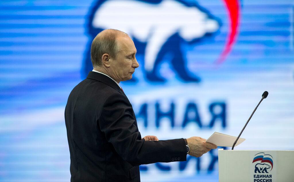 Партијата лојална на Путин обезбеди двотретинско мнозинство на изборите