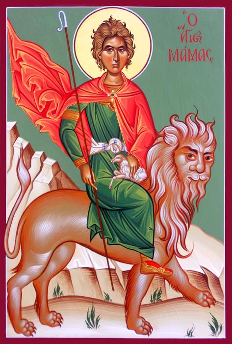 СВ. МАМАНТ: Ниту во срцето ниту со устата нема да се одречам од мојот Бог и Цар Исус Христос