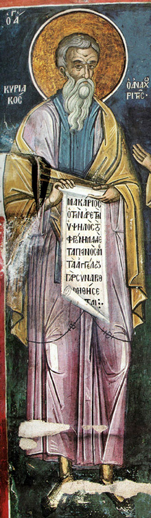 ПРЕП. КИРИЈАК ОТШЕЛНИК: Столб на Православието, гордост на монасите, моќен исцелител на болните и утешител на тажните