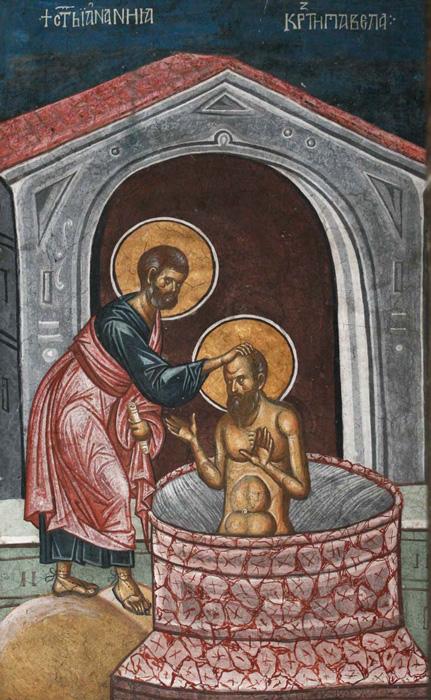 СВ. АПОСТОЛ АНАНИЈА: Еден од Седумдесетте, го крсти новодојдениот Савле кој го доби името Павле